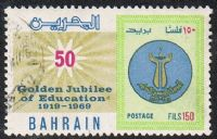 Bahrain SG164 1969 Education 150f good/fine used